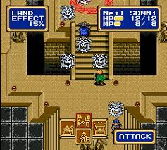 No number of trite references or watered down saison contrasts will ever best the begrudging realities of time or creation,  Not even Shining Force.