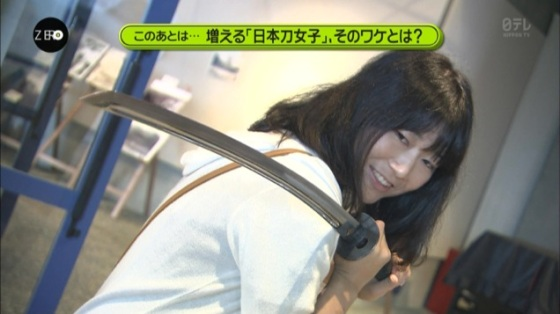 Japanese women who are hella into katana swords get me harder than adamantium